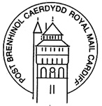 Postmark showing Cardiff Castle Clock Tower.