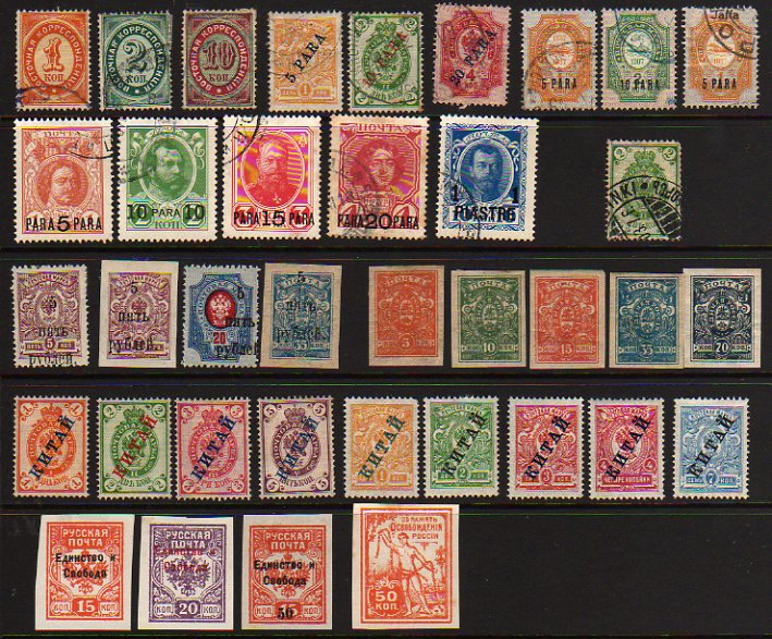 Postage Stamp Chat Board Amp Stamp Bulletin Board Forum